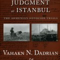 The cover of 'Judgment at Istanbul'