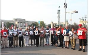 sorry armenia 300x187 'Sorry, Armenia!': Thousands of Hungarians Apologize, Condemn Government for Safarov Extradition