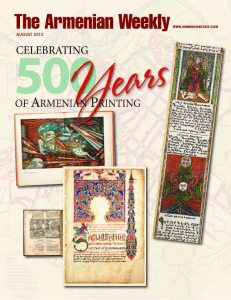 specialissue1 231x300 500th Anniversary of Armenian Printing Special Issue (Download PDF)