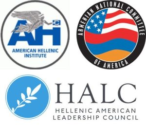 ANCA turkey trade deal 300x259 Greek, Armenian Communities Call for Conditions on Turkey Trade Deal