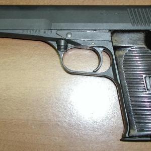 cz52sx