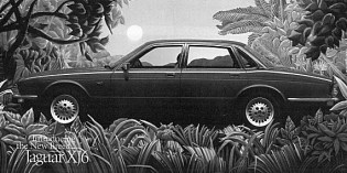 Why we love the… Jaguar XJ40