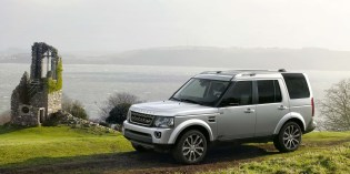News : Land Rover Discovery XXV edition