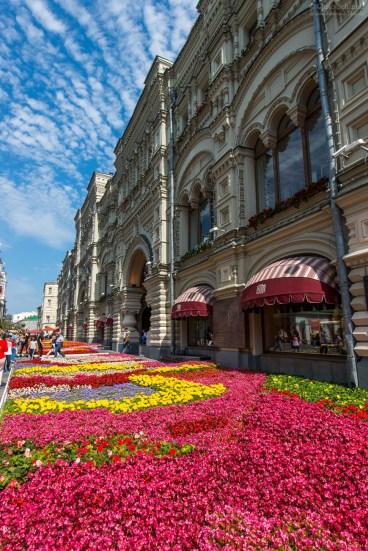 Moskauer Innenstadt