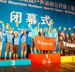 The prize giving ceremony for the overall ranking in Wulong Mountain Quest.