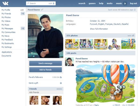 Pavel Durov's profile on vKontakte