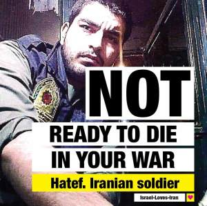 Hatef, an Iranian Soldier