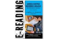 biblio8hkh_e-reading