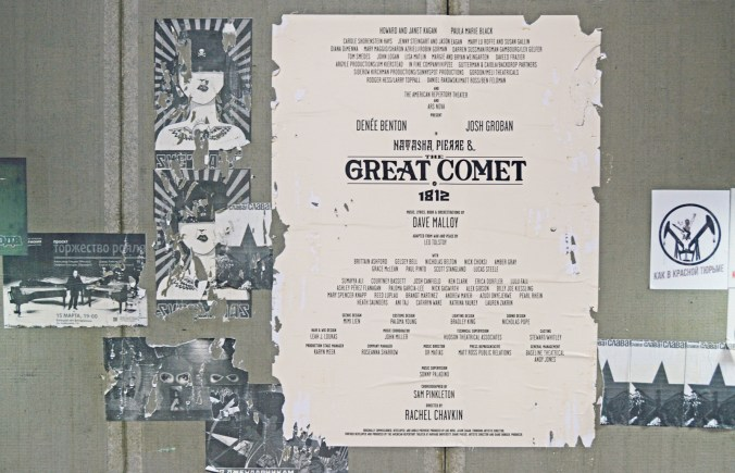 """The title page for """"Natasha, Pierre and the Great Comet of 1812"""" in the Imperial Theatre lobby, October 20, 2016"""