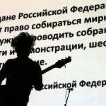 The Birth of Soviet Rock