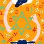 Talmud-in-Korea-690