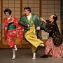 'Yellowface' Concerns Lead New York Gilbert And Sullivan Players To Cancel 'Mikado'