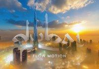 dubai_flowmotion
