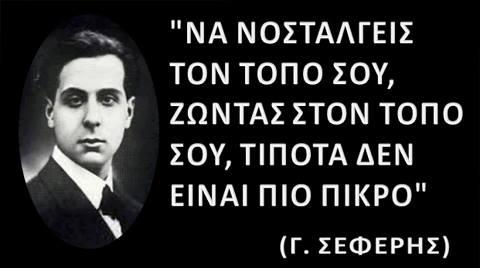 ΣΕΦΕΡΗΣ 1