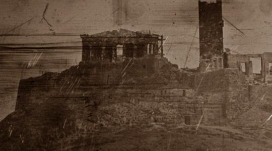 Η πρώτη φωτογραφία της Aκρόπολης μετά την τουρκοκρατία