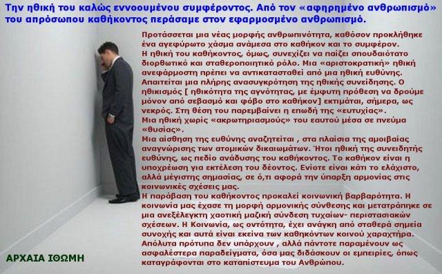 ΑΔΙΕΞΟΔΟ 1