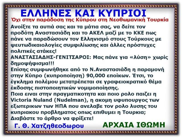 οΜΟΡΦΟ Α Η
