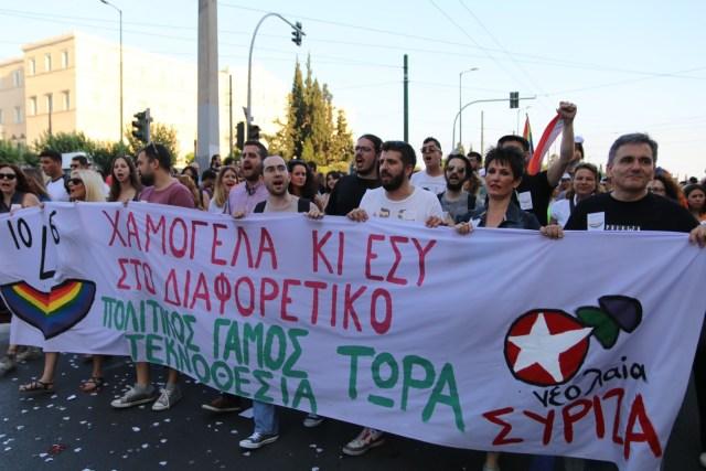 Η Ελληνική μας σημαία βεβηλώθηκε στο Athens Pride 1