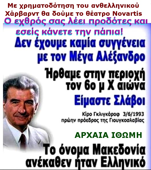 ΚΛΗΓΚΟΡΟΦ