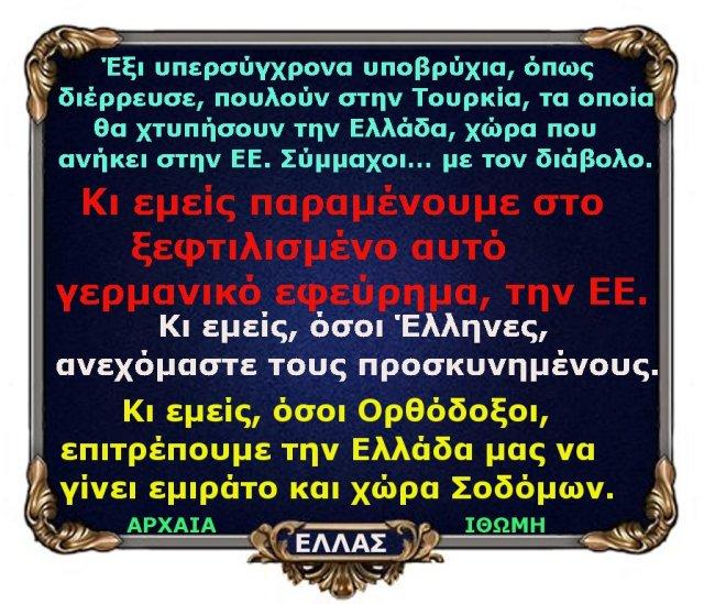 ΒΕΡΑΜΑΝ ΑΑ