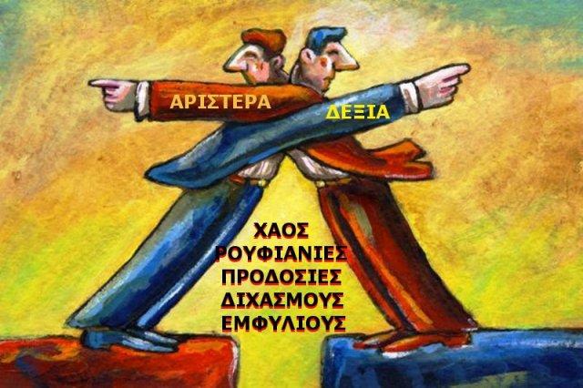 ΚΟΙΝΩΝΙΚΟ ΟΔΟΦΡΑΓΜΑ