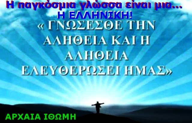 H ΜΕΓΑΛΗ ΕΞΟΔΟΣ ΑΠΟ ΤΟ ΜΑΤΡΙΞ  Ε