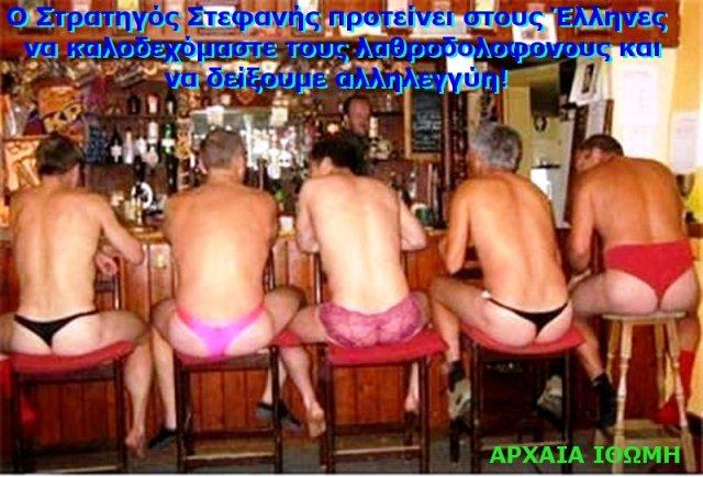 ΑΡΣΕΝΙΚΕΣ ΠΟΡΝΕΣ Γ