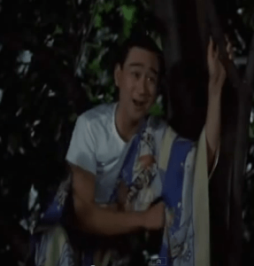 Long Duk Dong from 16 Candles