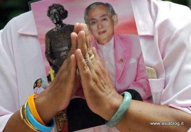 thailandia re amato thai