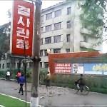 '결사관철' 슬로건. 2013년 9월 청진시에서 촬영 '민들레' (아시아프레스)