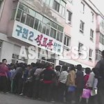 People queue in front of the state-run shop for special rations on the occasion of a national holiday. (Taken by Sim Ui-chu. South Hwanghae Province. September 2008)ASIAPRESS