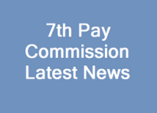 7th Pay Commission To Be Recommended Today,Calculate Your Salary