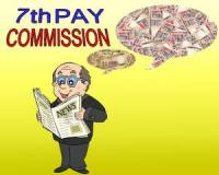 What You Get in 7th Pay Commission ?