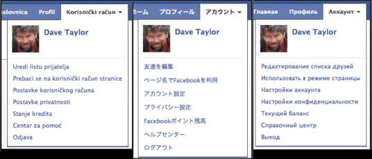 facebook account menu croatian korean russian