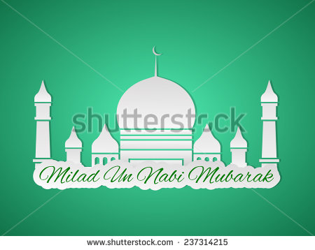 Milad un nabi mubarak greetings 2018 tattoos ideas milad un nabi mubarak greetings 2 by sarah m4hsunfo