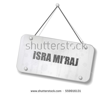 25+ Best Al Isra And Miraj 2017 Wish Pictures of 9 by April