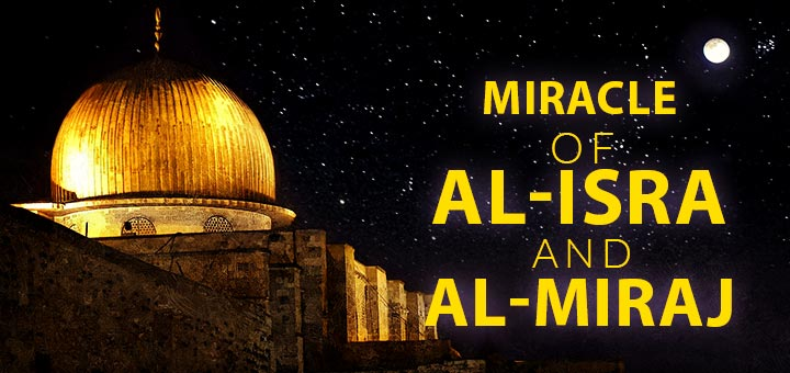 25+ Best Al Isra And Miraj 2017 Wish Pictures of 22 by April