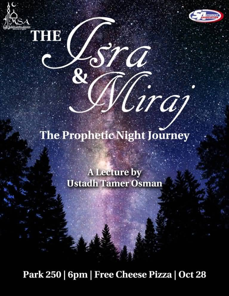 25+ Best Al Isra And Miraj 2017 Wish Pictures of 21 by April