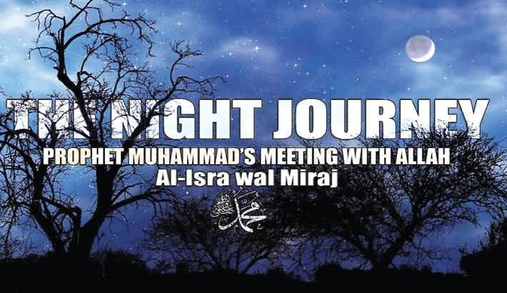 25+ Best Al Isra And Miraj 2017 Wish Pictures of 2 by April