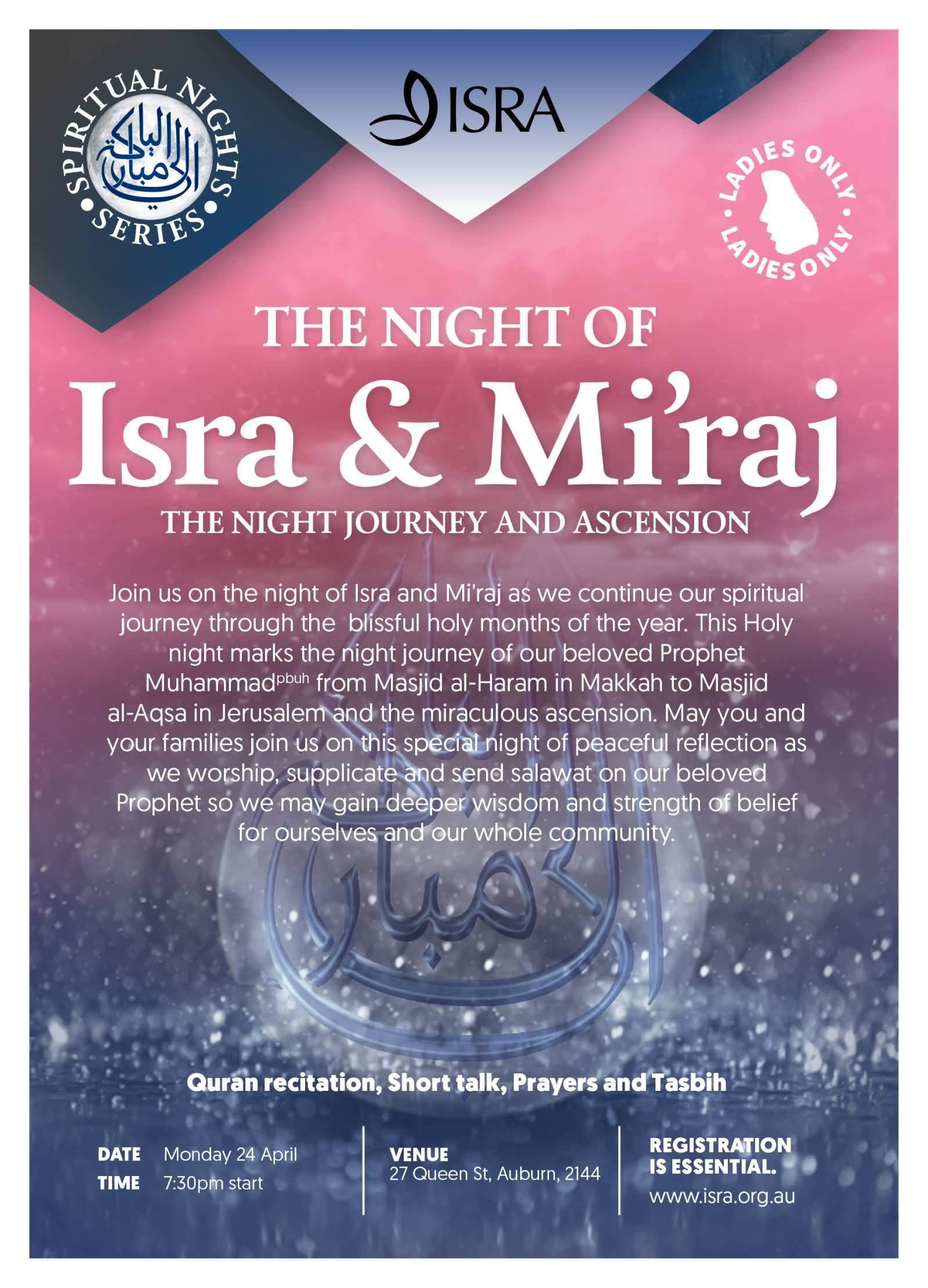 25+ Best Al Isra And Miraj 2017 Wish Pictures of 8 by April