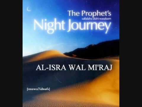 25+ Best Al Isra And Miraj 2017 Wish Pictures of 14 by April