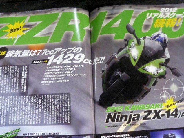 Are You the 2012 Kawasaki ZX 14 / ZZR1400? 2012 Kawasaki Ninja ZX 14 leak 1 635x476
