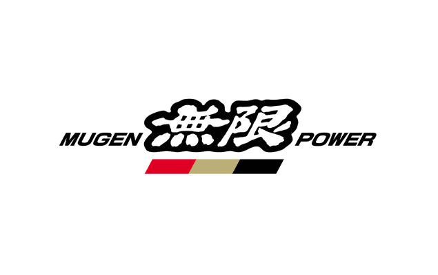 Mugen Will Compete in the 2012 Isle of Man TT Zero Mugen power logo