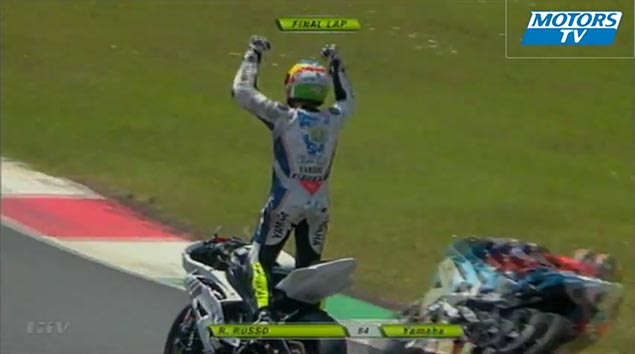 Video: When Winning a Race Isnt Winning a Race civ ricardo russo premature celebration