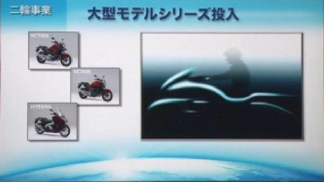 First Sketch of the Honda Scooter/Motorcycle Hybrid honda scooter motorcycle slide