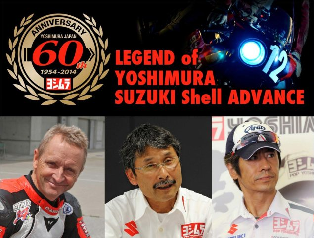 Kevin Schwantz Will Compete in the 2014 Suzuka 8 Hour with Yoshimura Legends Team schwantz yoshimura suzuki suzkua 8 hour 635x481