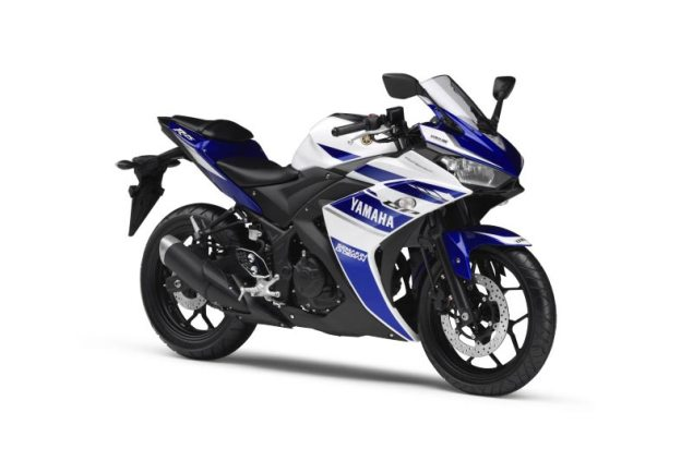 Yamaha YZF R25 Debuts in Indonesia Yamaha YZF R25