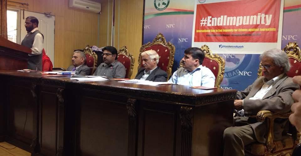 Seminar on End Impunity for Crimes Against Journalist under PFUJ