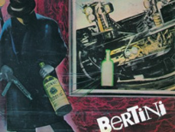 1984_-_parigi_cnap