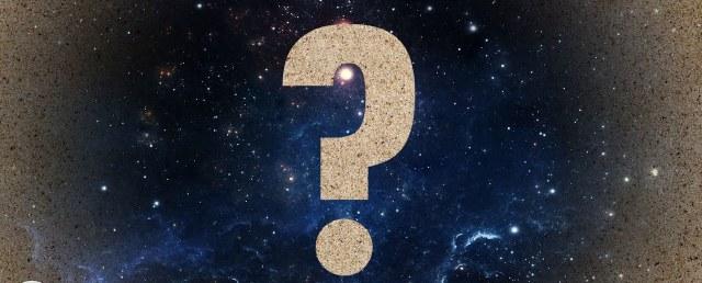 Hoeveel sterren zijn er in het heelal?